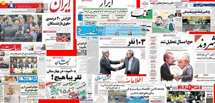 تصاویر صفحه نخست روزنامههای امروز کشور(دوشنبه 10 خرداد)