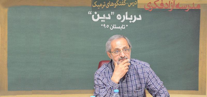 عبدالله نصری-هرمنوتیک