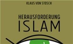 کتاب,اسلام به عنوان چالش قرابت مسیحیت