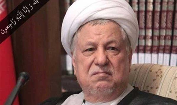 حضرت حجت الاسلام علی اکبر هاشمی رفسنجانی