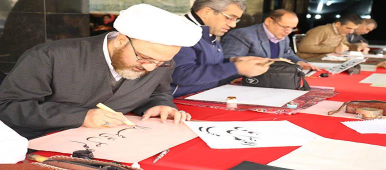 دومین, همایش, خوشنویسی,مشق صلوات,فرهنگسرای بهاران, حجت الاسلام سینایی,حوزه های علمیه