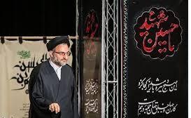 آیت الله خسروشاهی,حجت الاسلام خاموشی,رئیس سازمان تبلیغات اسلامی