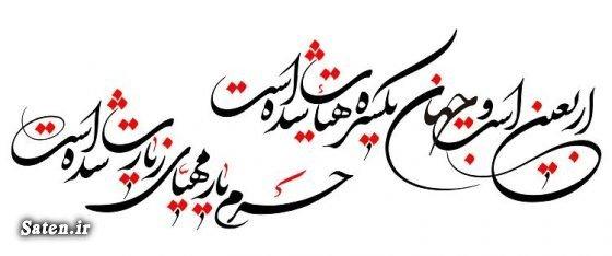 برگزاری مراسم عزاداری اربعین حسینی در مسجد و حوزه ابوطالب ع