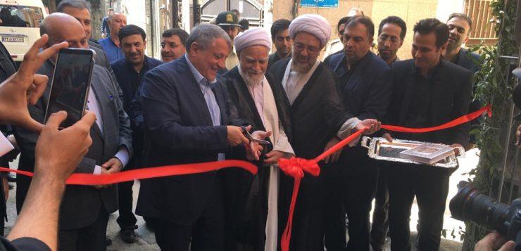 ساختمان جدید حوزه علمیه سفیران هدایت ابوطالب(علیهالسلام) افتتاح شد